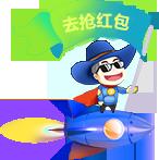 潮州网站制作